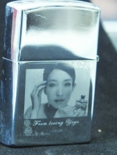 Zippo Lighter Engraved with Photo and Text
